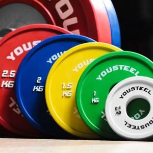 Диски для штанги малые каучуковые YouSteel 0,25 - 2,5 кг цветные