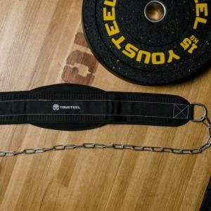 Пояс с цепью для утяжеления YouSteel - Упаковка (3 штуки)