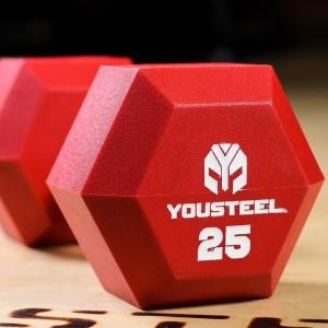 Гантель гексагональная цветная полиуретановая YouSteel 25 кг
