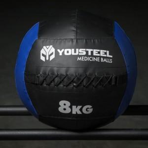 Медицинский мяч YouSteel 8 кг