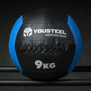 Медицинский мяч YouSteel 9 кг