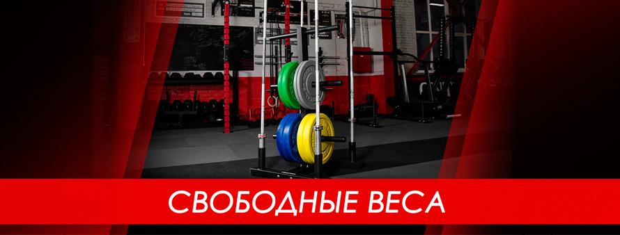 Лента эластичная для фитнеса упражнения